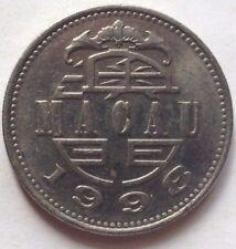 Macau 1 Pataca 1998 coin