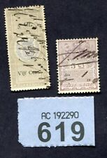 Set stamps of    Netherlands