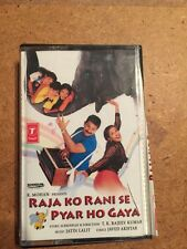 Raja Ko Rani Se Pyar Ho Gaya - T-Series - Rare Bollywood Hindi  Cassette