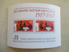 Briefmarken DDR postfrisch Block 26