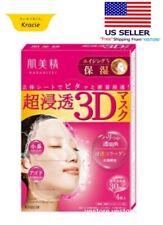 Kracie Hadabisei 3D Collagen Wrinkle White Moisturizing 4pc Face Mask -US Seller