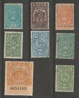 Chile Revenue Fiscal Cinderella stamps 4-23-1