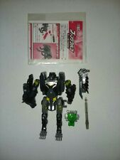 Fang Wolf Black Version GC-14 Transformers Galaxy Force Loose And Complete 2005
