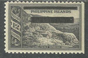 U.S. Possession Philippines stamp scott n2 - 12 cent 1943 issue - mnh - #3