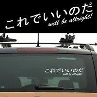 1PC Car Japanese Kanji Will Be Allright Vinyl Car Windshield Stickers Decal