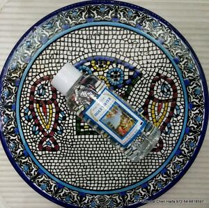 "Holy water Jordan river 3.38oz+ Mosaic 8.2"" Ceramic plateTABGHA LOAVES & FISHES"