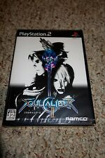 Soul Calibur II (Sony PlayStation 2, 2003) NEW Sealed JAPAN Import JP
