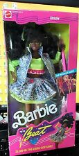 1989 Mattel Barbie and The Beat Doll Christie NRFB