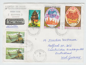 CAMBODIA 1983, AIR MAIL LETTER, NICE FRANKING! Mi 444, 446, 448-449