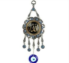 Islamic Turkish Blue Evil EYE Hamsa Wall Hanging Pendant Muslim ALLAH الله