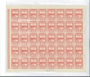 1951 Yemen Air Mail Stamp #C3-C9 Mint Never Hinged Complete Set of 7 Full Sheets