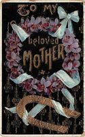 """Vintage """"To My Beloved Mother"""" 1917 Postcard"""