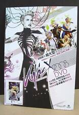 "Kylie Minogue ""X2008"" Hong Kong Standup Counter Display"