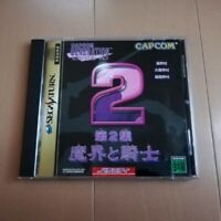 Capcom Generation 2 Makai to Kishi SEGA SATURN SS JAPAN