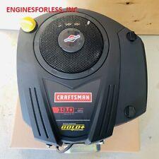Briggs & Stratton 33R8770007G1 Engine For Craftsman T 2200 (917.203810) mower