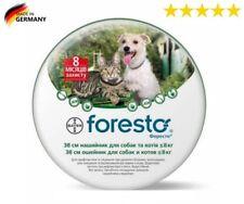 Seresto 8 Month Flea & Tick Collar Foresto Small Dogs & Cats under 18 Lbs ��