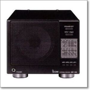 ICOM Large external speaker SP-34 For fixed radio Ship with Tracking number NEW