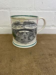Antique Lustreware Sunderland Iron Bridge Mug Tankard, Lord Byron Quote - A/F