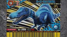 SEGA Dinosaur King Promo McDonalds Spinosaurus Arcade Card JAPANESE RARE