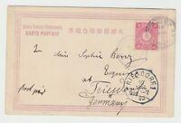 Japan, 1902 - frankierte AK aus Nagasaki nach Triesdorf (Bayern) - bitte ansehen