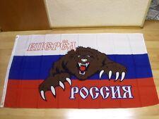 Fahnen Flagge Russland Russia Vorwärts - 90 x 150 cm