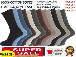 MENS SOCKS 100% Cotton Non Elastic Size 6-11 Soft Top Diabetic Pack of 3,6,9,12