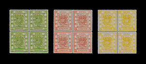 ***REPLICA*** of BLOCK of China 1878 - 1c green, 3c red, 5c yellow Large Dragon