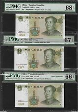 High grade PRC China 1999 RMB 1 yuan Pick 895c No.8 88 888 PMG 66 67 68 Lucky No