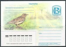 Belarus, 2008, Birds, Woodlark, Lullula arborea, mint stationery card