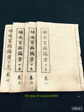 Fine old Gynecological diseases in Chinese medicine books The Complete Works