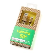 [Apple MFi Certified] cheero DANBOARD USB Cable with Lightning connector 【50cm】