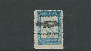 PARAGUAY 1931 GRAF ZEPPELIN overprint (Scott C54) F MLH
