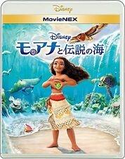 New Moana 2016 film Blu-ray DVD MovieNEX Japan