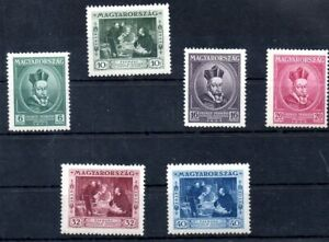Old stamps of Hungary 1935 # 522-527 MNH PAZMANY PETER set