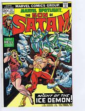 Marvel Spotlight #14 Marvel 1974