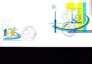 Kasachstan  - Verkehr und Kommunikation 2001 (FDC) | Block 19