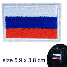 Russian flag iron on patch flag of Russia Флаг России Putin heat iron-on patches