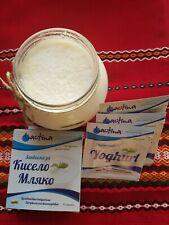 3 Sachets Bulgarian Yogurt Starter Culture Natural Bio Greek Style Yoghurt Home