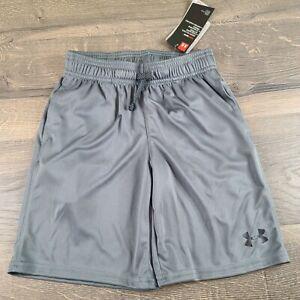 Under Armour Youth Boys' Prototype Wordmark Loose Shorts Gray - YXS / YSM / YM