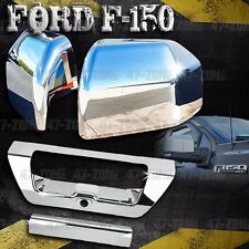 For F150 Chrome Side Mirror Tailgate Door Handle Cover Overlay Trim Combo Set