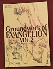 Anime Mook Groundwork Of Evangelion Vol.2 Neon Genesis Genga 2000 Gainax. Book.