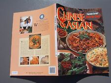 CHINESE & ASIAN New Step-by-Step Cook Book FAMILY CIRCLE 112 pages large p/b vgc