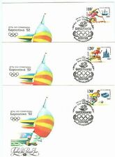 Russia USSR 7 FDC covers 1991 with set Olympics and historians
