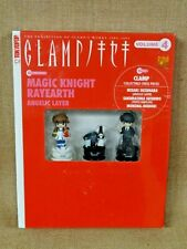 Clamp No Kiseki Magic Knight Rayearth Angelic Layer ~ Vol 4 ~ Chess Figures Book