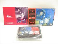 Famicom GUN DEC Near MINT Ref/0782 Free Shipping NINTENDO fc
