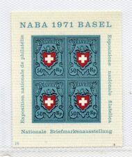 Suiza Exposición Nacional de Filatelia año 1971 (DQ-865)