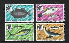 1968 - Ascension Island Fish Set of 4 Stamps MNH SG113/16