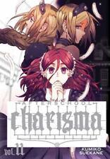 Afterschool Charisma, Vol. 11-ExLibrary