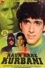Kaun Kare Kurbani (Hindi DVD) (1991) (English Subtitles) (Brand New DVD)