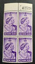 Hong Kong Stamp 1948 , King George VI Queen Elizabeth Silver Wedding (10c Cent )